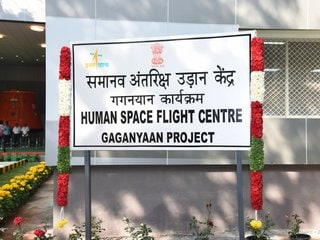 ISRO Unveils Human Space Flight Centre in Bengaluru