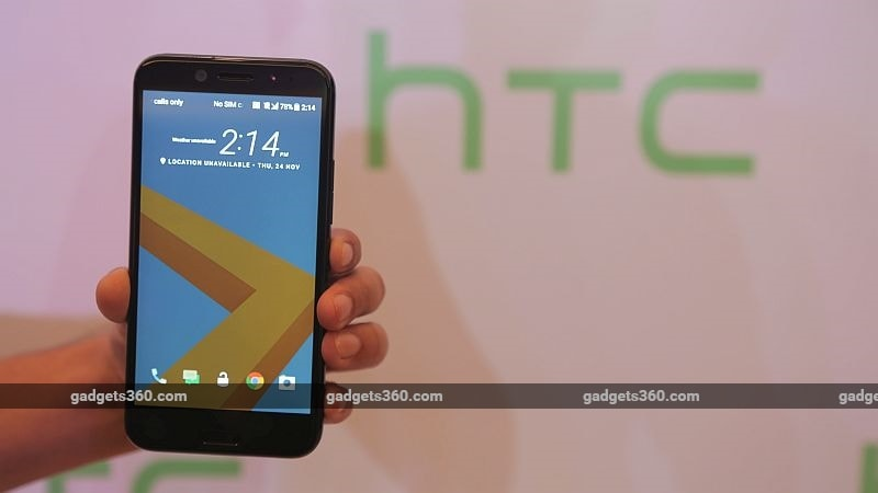 htc 10 evo screen gadgets360 htc
