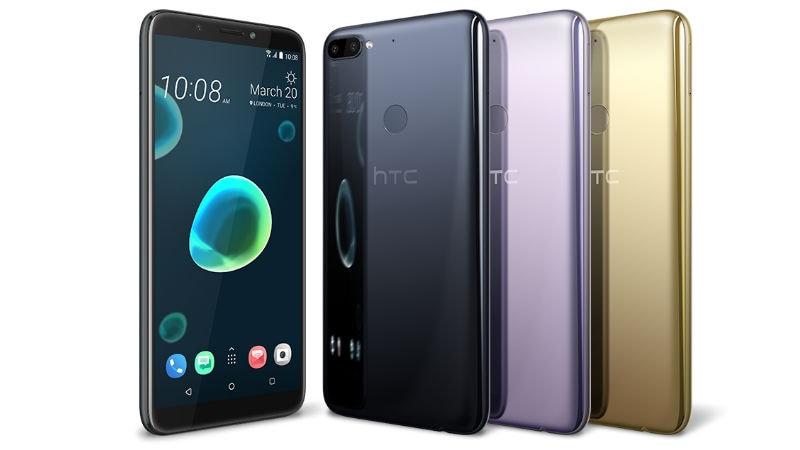 87aaaf6b8c46f7 HTC Desire 12