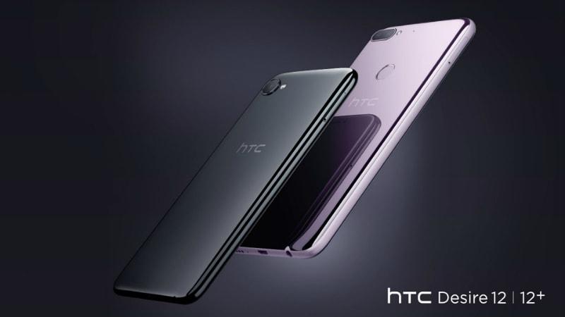 HTC Desire 12 और Desire 12+ स्मार्टफोन लॉन्च, जानिए फीचर और स्पेसिफिकेशन