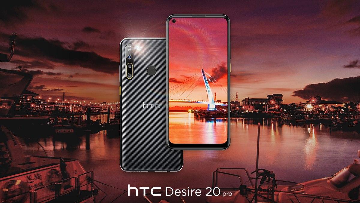 htc desire 20 pro HTC Desire 20 Pro