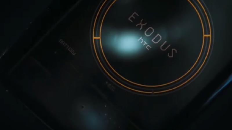 HTC Exodus Blockchain-Based Smartphone Looks Set to Debut on October 22