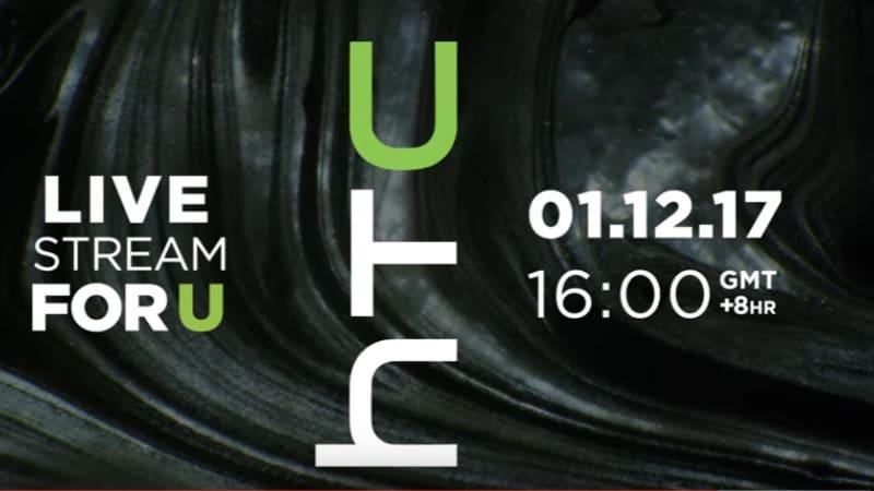 HTC U Ultra, U Play Set to Launch Today: Watch Live Stream