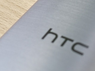 HTC U Tipped to Come With IP57 Certification, Ditch 3.5mm Headphone Jack