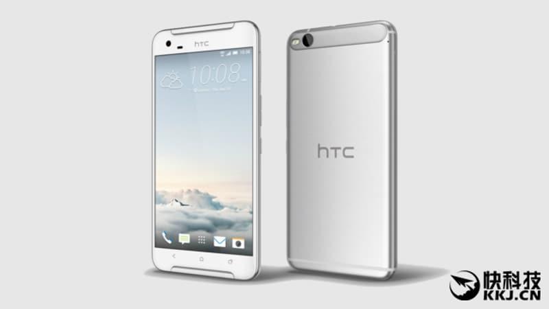 htc one x10 leaked HTC One X10