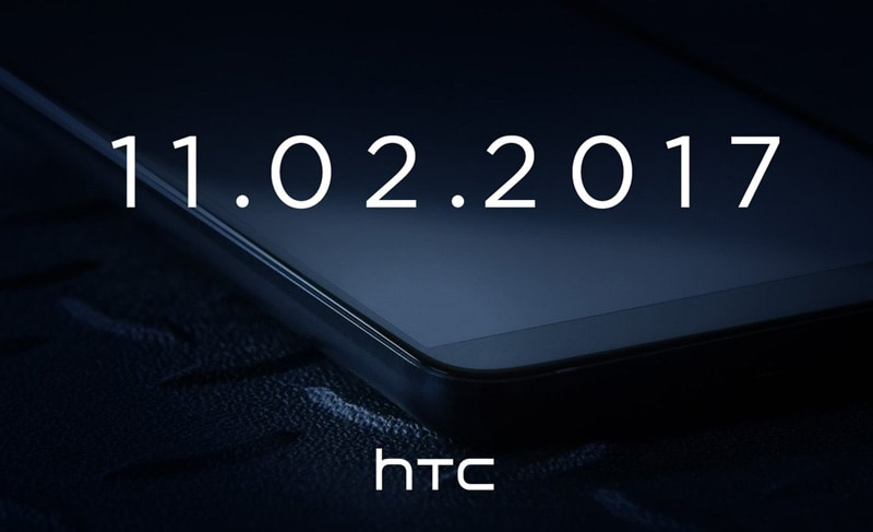 HTC U-Series Smartphone Teased to Sport Bezel-Less Display Ahead of Thursday Launch