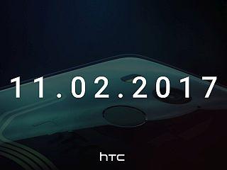 HTC ने अपने नए स्मार्टफोन का टीज़र किया जारी, यहांं होगा फिंगरप्रिंट सेंसर