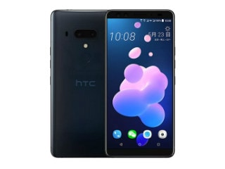 HTC U12+ Listed on Company Site Ahead of Wednesday's Launch: Price, Specifications Revealed