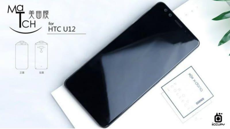 HTC U12+ Case Renders Show Dual Rear Camera Setup, 18:9 Display
