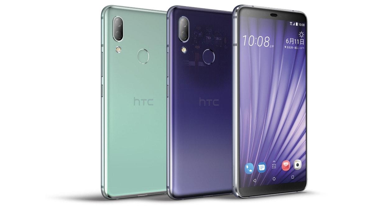 HTC Desire 19+ में हैं तीन रियर कैमरे, HTC U19e से भी उठा पर्दा