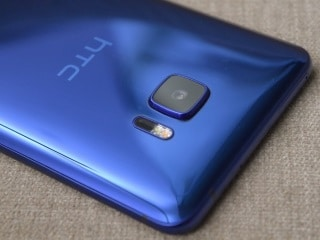 HTC U Ultra Price Slashed in India Thanks to Limited Period 'Dhanteras' Offer
