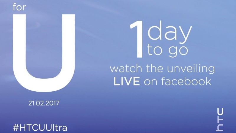 HTC U Ultra India Launch Set for Tuesday