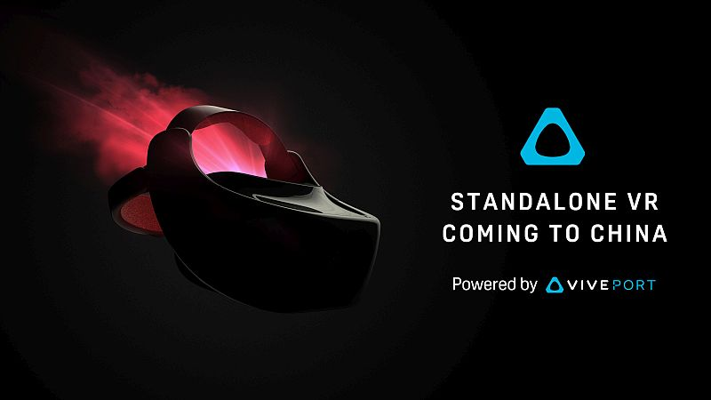 HTC Vive Standalone VR Headset With Snapdragon 835 SoC Unveiled, but Only for China