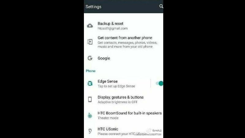 htcedgesense main HTC Edge Sense