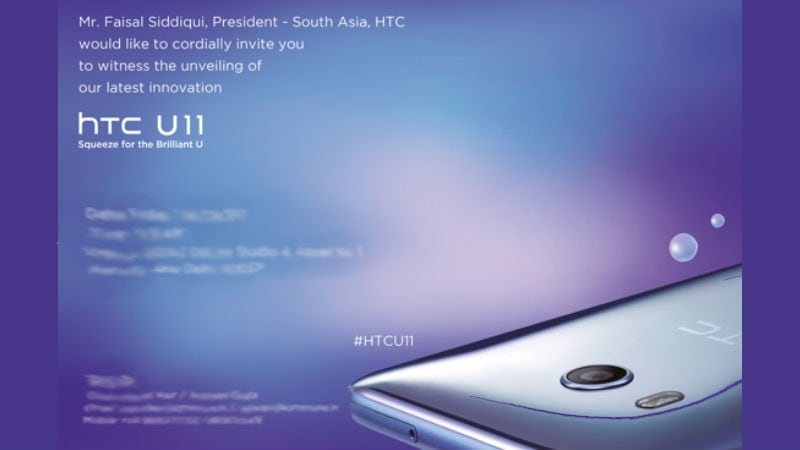HTC U11 'Squeezable Phone' Set to Launch in India on Friday