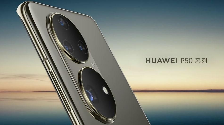 Huawei P50 सीरीज़ 5G सपोर्ट के साथ 29  जुलाई को होगी लॉन्च