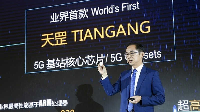Huawei Unveils Its First 5G Base Station Chipset