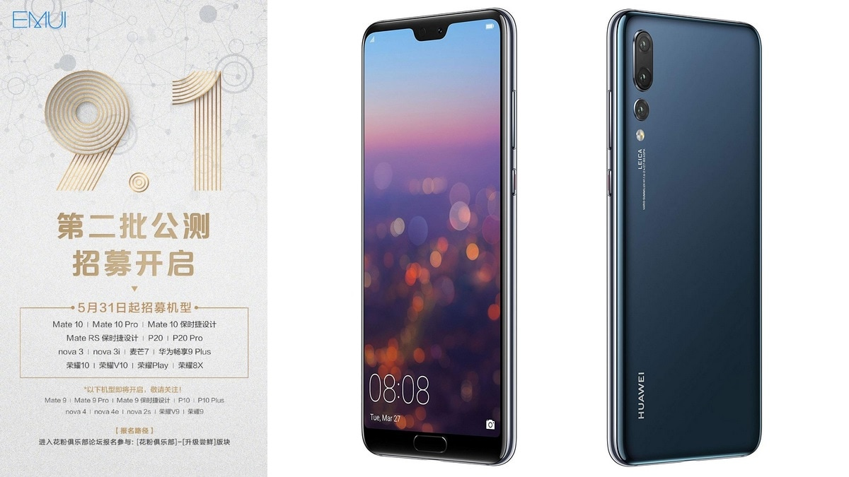 Huawei EMUI 9.1 Beta Update for 14 Phones Released, More Devices to Follow Soon