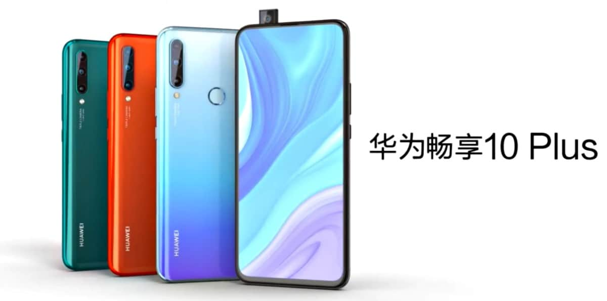 Huawei Enjoy 10 Plus Launch Date Set for September 5, Leaked Specifications Tip Kirin 710 SoC, 48-Megapixel Camera