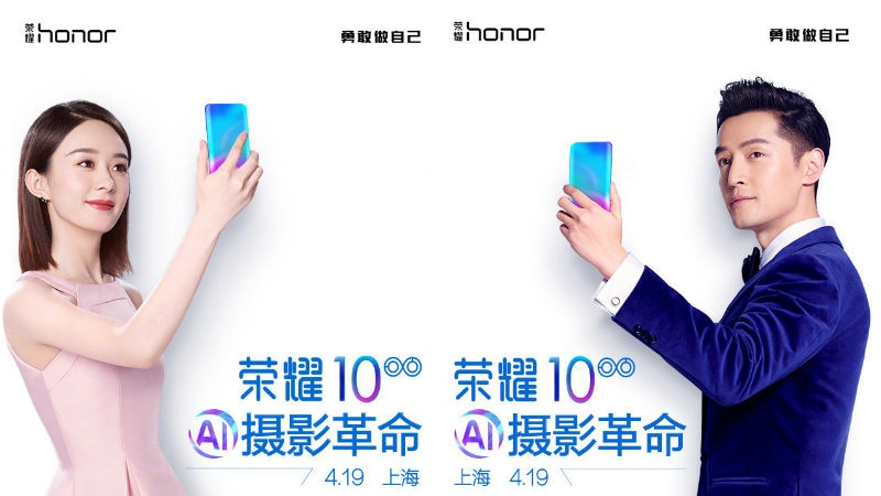 Honor 10 leaked picture reveals twilight signature color and dual camera system