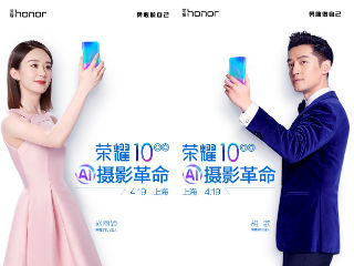 Honor 10 China Launch on April 19, Twilight Colour Expected: Report