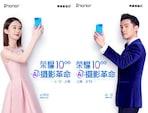 Honor 10 स्मार्टफोन 19 अप्रैल को होगा लॉन्च, लीक हुई जानकारियां