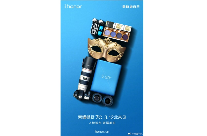 Honor 7C becomes official on March 12