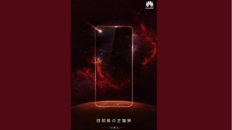 Huawei Teases December Launch for Smartphone With Display Hole for Selfie Camera
