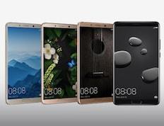 Huawei Mate 10 और Mate 10 Pro स्मार्टफोन लॉन्च