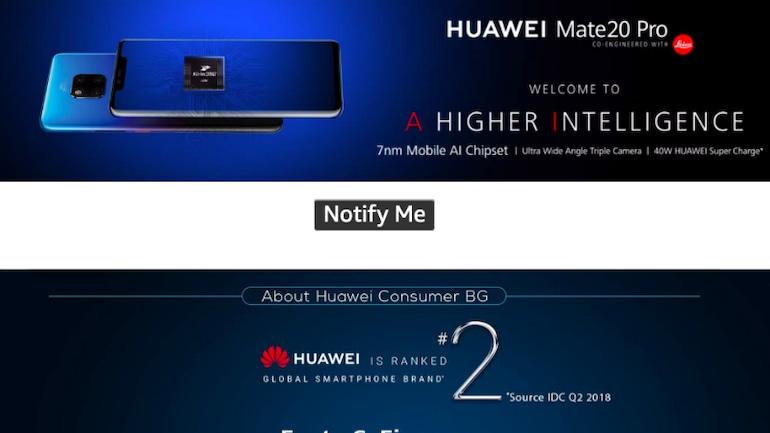 Huawei Mate 20 Pro अगले महीने लॉन्च होगा भारत में, बिक्री होगी अमेज़न इंडिया पर