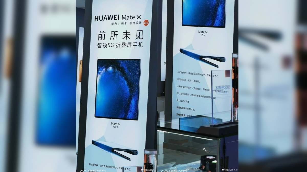 Huawei Mate X Poster Spotted in Shop in China, Hints Release Is Near