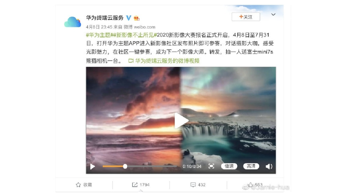 huawei next image awards false photos screenshot weibo Huawei