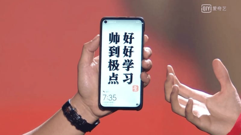 Huawei Nova 4 Bezel-Less Design Said to Be Shown Off in Live Stream, Concept Render Released