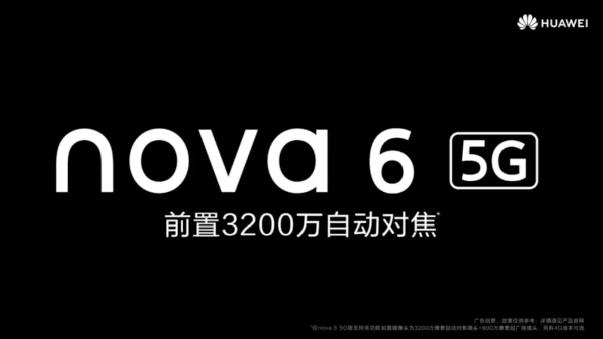 huawei nova 6 5g selfie camera details weibo Huawei Nova 6 5G