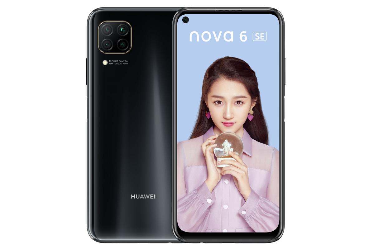 Huawei Nova 7i Rumoured to Debut as Rebranded Variant of Nova 6 SE on February 14