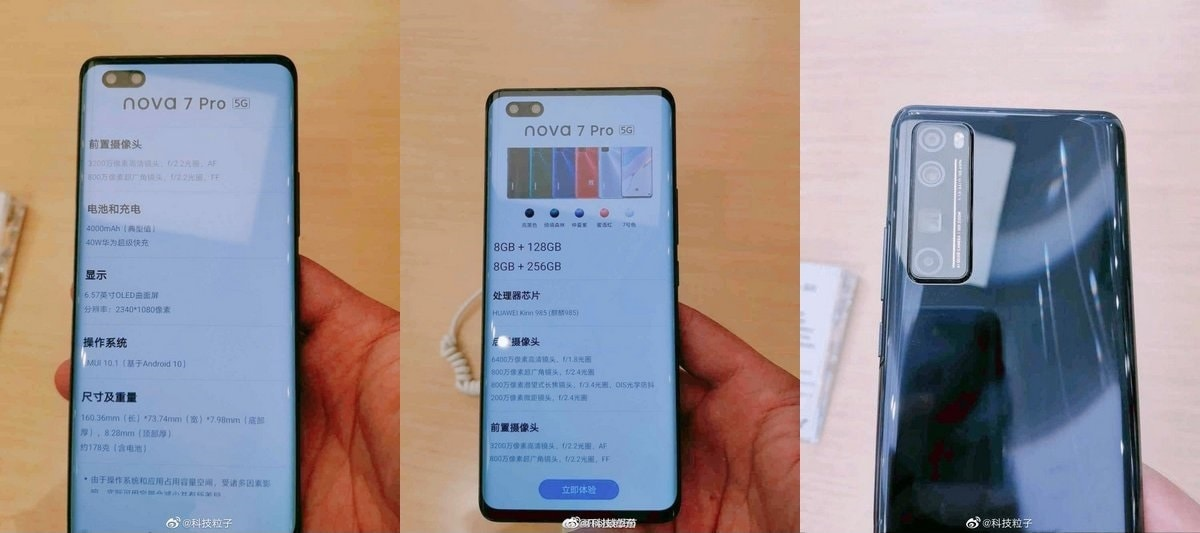 Huawei Nova 7 Series Design, Specifications Tipped in Leaked Images