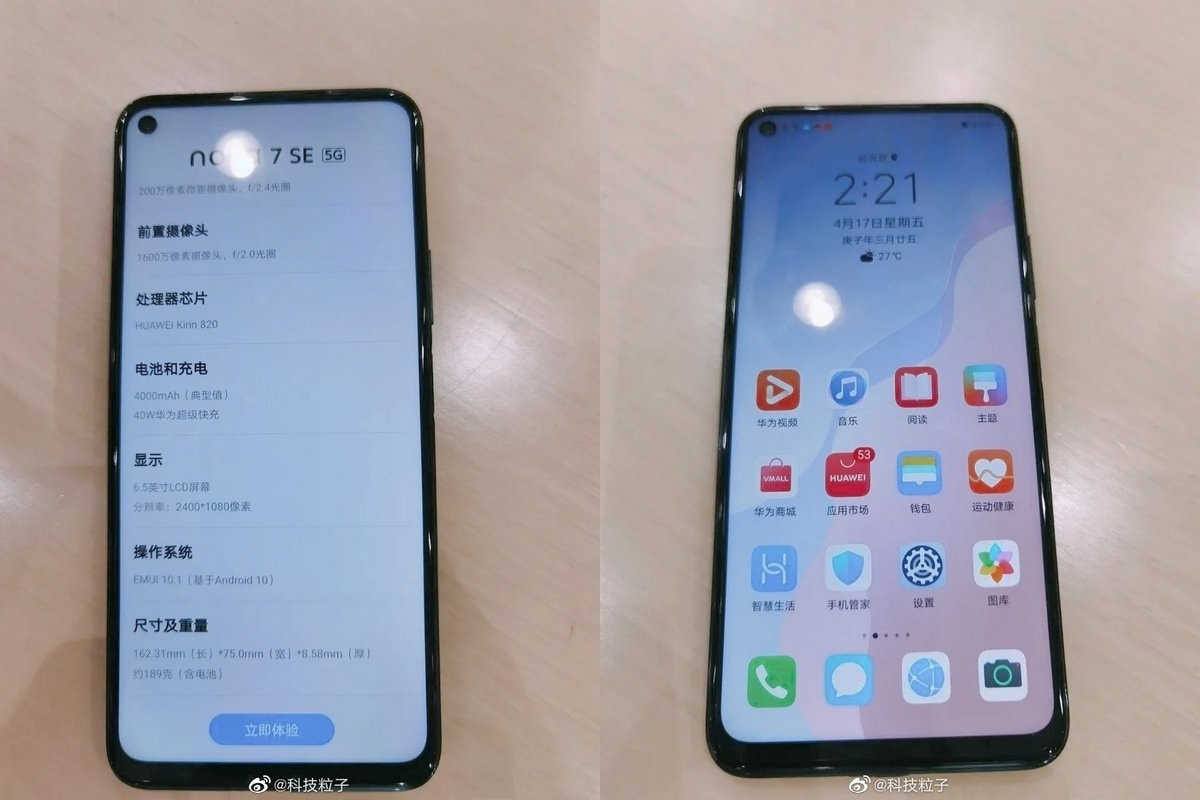Huawei caught using DSLR images as those taken from its smartphones again
