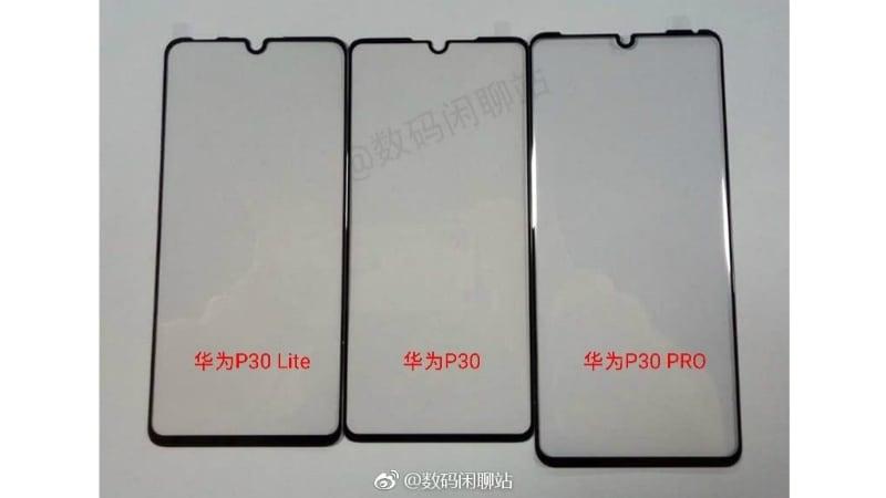 huawei p30 lite p30 p30 pro weibo qq Huawei P30 Lite Huawei P30 Huawei P30 Pro