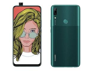Huawei P Smart Z अमेज़न की साइट पर लिस्ट, कीमत और स्पेसिफिकेशन लीक