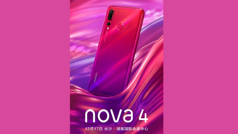 Huawei Nova 4 Honey Red Gradient Colour Option Teased Ahead of Launch