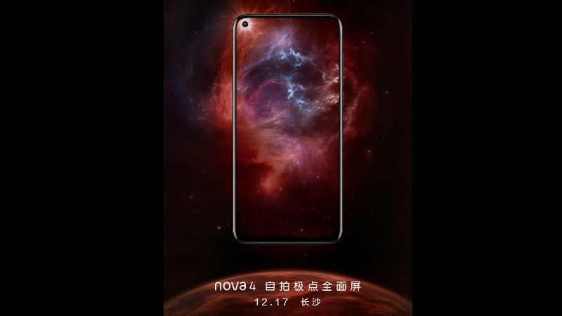 Huawei Nova 4 Launch Set for December 17, Features Display Hole for Selfie Camera