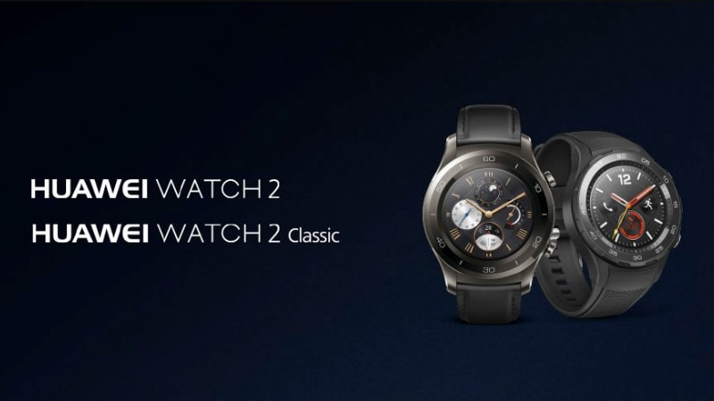 Huawei Watch 2 with Android Wear 2.0 officially launched at MWC 2017