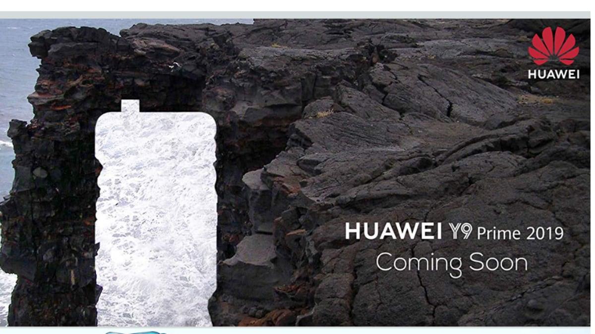 Huawei Y9 Prime 2019 जल्द होगा भारत में लॉन्च, अमेज़न पर टीज़र ज़ारी