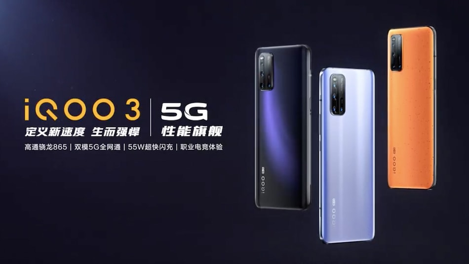 iQoo 3 Shown Off in New Video Confirming 48-Megapixel Quad Rear Camera Setup, Also Teased in Hands-On Video