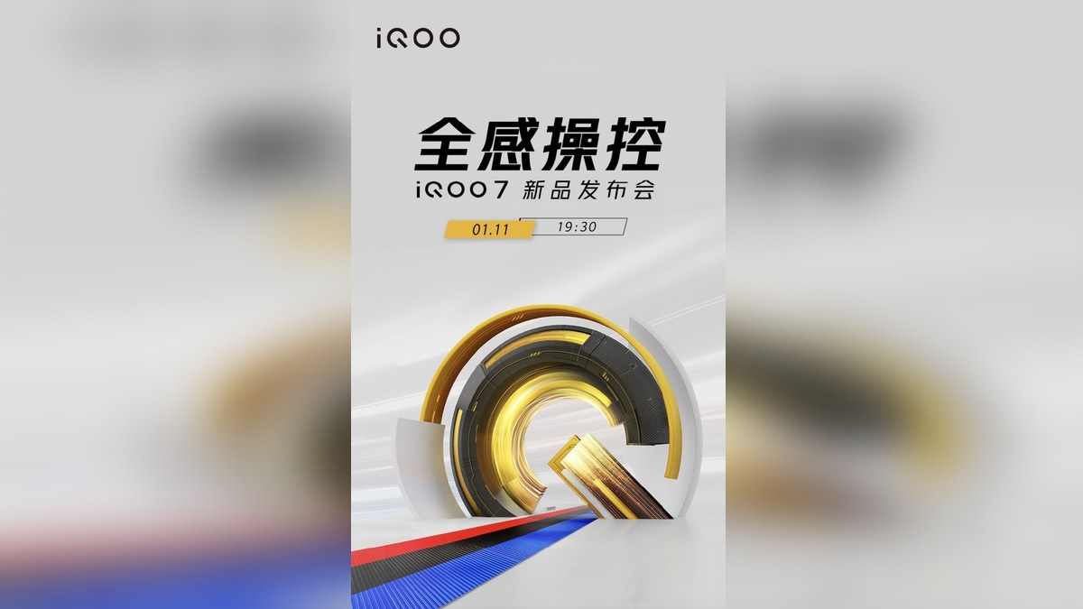 IQOO 7 launch date set for January 11th