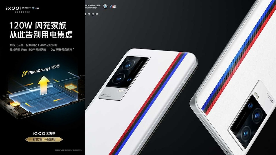 iQoo 8 Series Teased to Feature 120W Fast Charging, Pro Model Also Gets 50W Wireless Charging