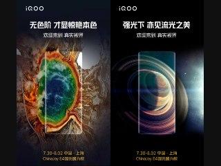 120Hz डिस्प्ले से लैस हो सकती है iQoo 8 सीरीज़, स्पेसिफिकेशन हुए लीक