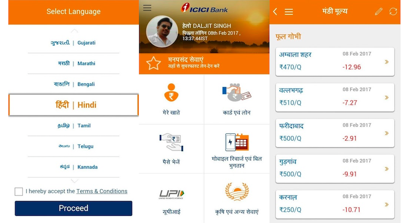 ICICI 'Mera iMobile' Mobile Banking App Launched for Rural Customers