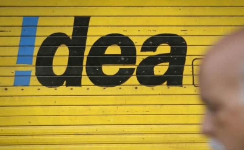 Idea Money Adopts USSD-Based Digital Payments Platform