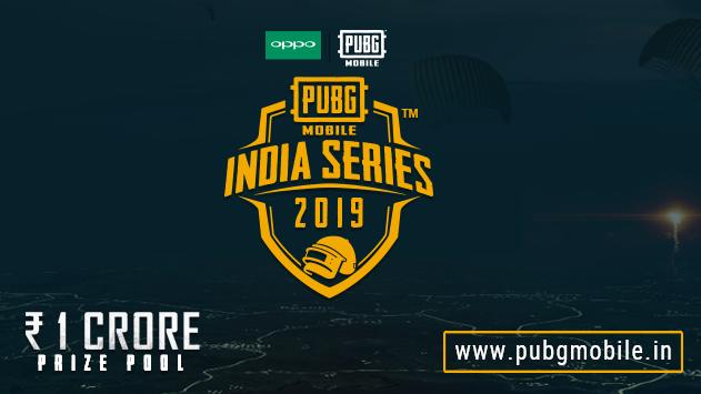 1 কোটি টাকা পর্যন্ত পুরস্কার জেতার সুযোগ নিয়ে এল PUBG Mobile India Series 2019